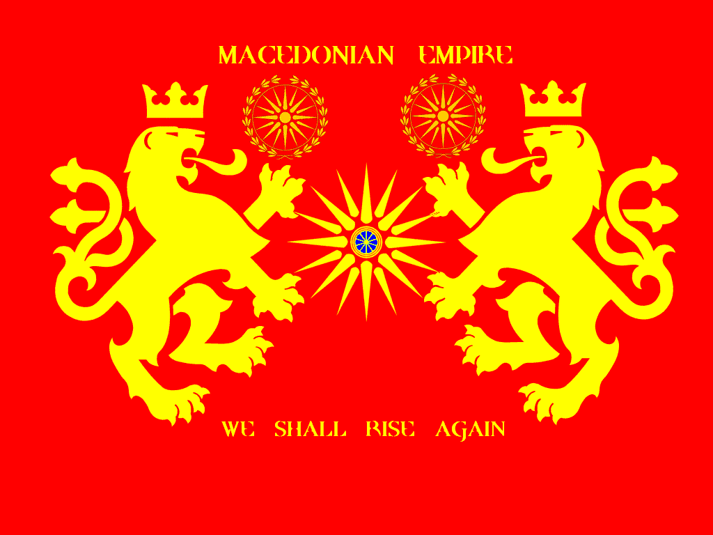 macedonian coat of arms - photo #15